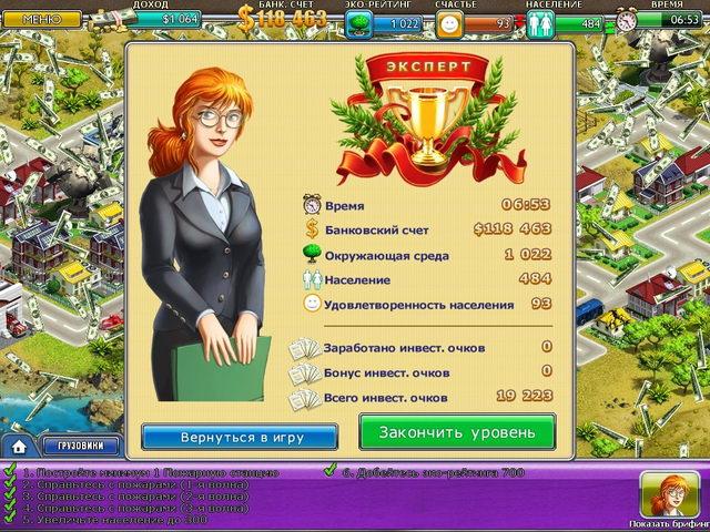 Играть в симс 3 вперед в будущее, galaxy note 4 sim, создать симса онлайн